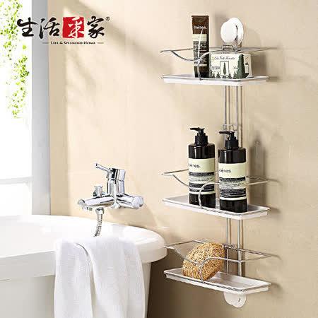 【生活采家】GarBath吸盤系列衛浴三層沐浴用品置物架#22031
