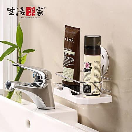 【生活采家】GarBath吸盤系列衛浴小物架#22040
