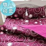 J‧bedtime【浪漫圈套-魔幻紫】雙人精梳棉被套
