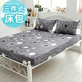 J‧bedtime【浪漫圈套-星燦灰】雙人三件式精梳棉床包+枕套組