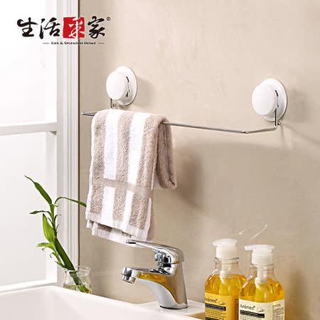 【生活采家】GarBath吸盤系列衛浴毛巾浴巾掛架#22035