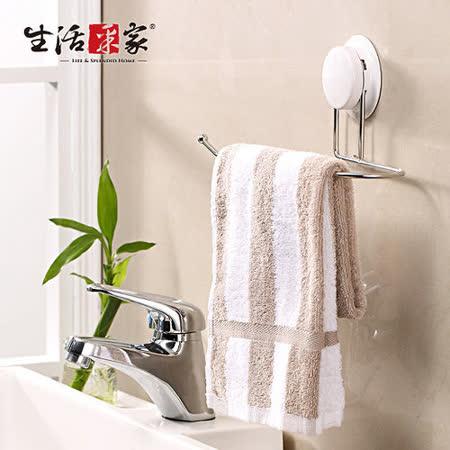 【生活采家】GarBath吸盤系列衛浴毛巾擦手巾掛架#22028