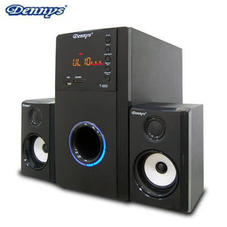 Dennys 2.1超重低音FM多媒體喇叭(T-850) 送8G隨身碟