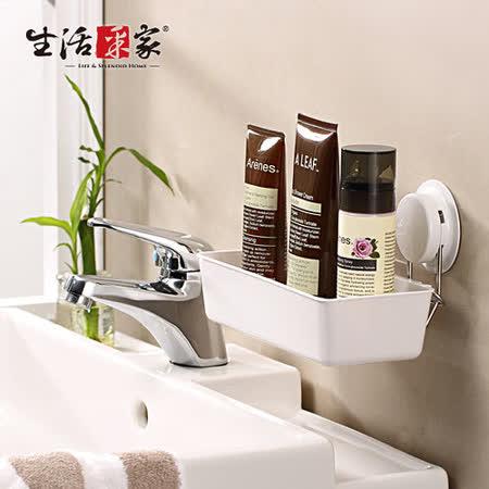 【生活采家】GarBath吸盤系列衛浴洗面保養梳洗籃#22039