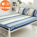 J‧bedtime【午後巴黎】雙人三件式精梳棉床包+枕套組