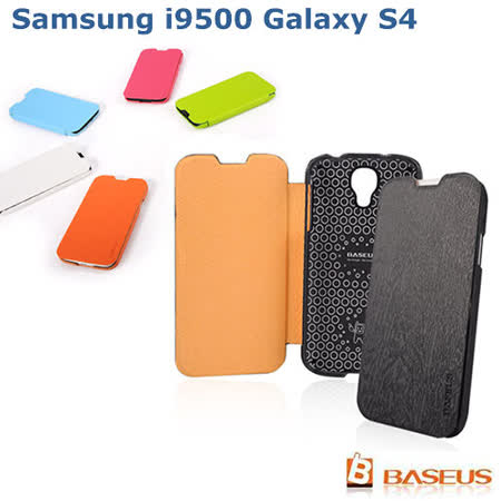BASEUS 倍思 Samsung i9500 Galaxy S4 彩薄側翻皮套