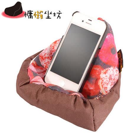 【慵懶坐坊】迷你豆袋手機沙發-甜甜圈(可拆洗)