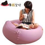 【慵懶坐坊】Super Soft懶人豆袋沙發(可拆洗)-甜心粉紅