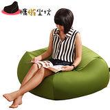 【慵懶坐坊】Super Soft懶人豆袋沙發(可拆洗)-清新綠