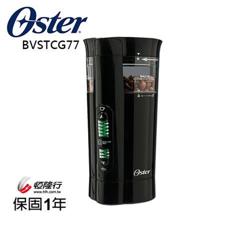 美國OSTER-研磨大師電動磨豆機(黑) BVSTCG77