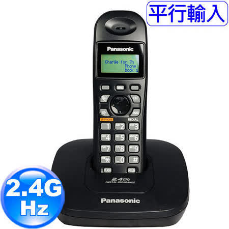 Panasonic 2.4GHz數位式無線電話KX-TG3611