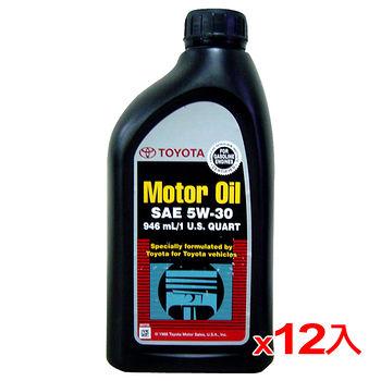 TOYOTA 原廠機油946ml (5W30)*12入(箱)
