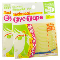 日本KOJI雙眼皮透明貼布-二入組