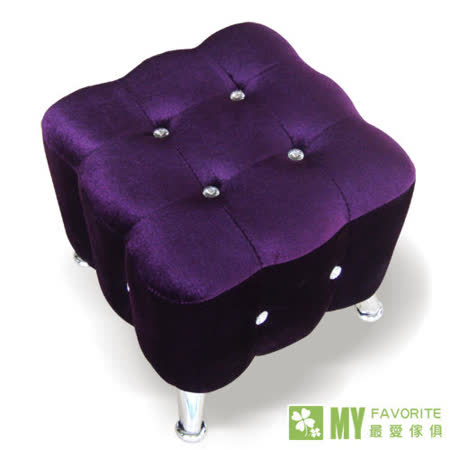 最愛傢俱 水鑽精靈 單人 貴妃 椅 (紫)