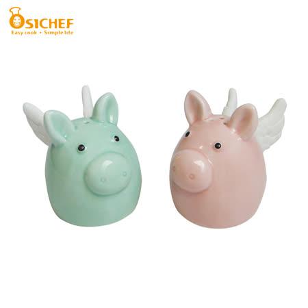 【歐喜廚】OSICHEF 動物胡椒鹽罐組-飛天豬