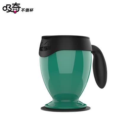 【吸奇不倒杯】桌上型雙層有蓋馬克杯-經典版(綠)