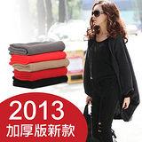 【韓系女衫 中大尺碼】加厚版新款-仿羊絨針織加厚長款小披肩