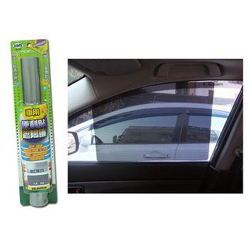 車用便利貼遮陽簾36*50cm-2入