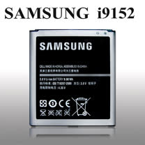 SAMSUNG GALAXY MEGA 5.8 i9152 專用手機原廠電池(全新密封包裝) 2600mAh