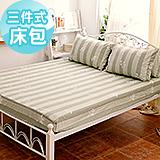 J‧bedtime【荷蘭花海鎮】雙人三件式精梳棉床包+枕套組