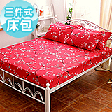 J‧bedtime【京都櫻花祭】雙人三件式精梳棉床包+枕套組