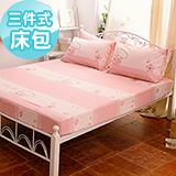 J‧bedtime【花漾約定】雙人三件式精梳棉床包+枕套組