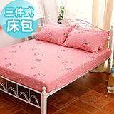J‧bedtime【玫瑰星願】雙人三件式精梳棉床包+枕套組