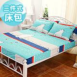 J‧bedtime【夏雪童話】雙人三件式精梳棉床包+枕套組