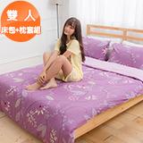 J‧bedtime【挪威森林】雙人三件式精梳棉床包+枕套組