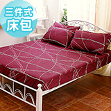 J‧bedtime【魔幻布拉格-紅】雙人三件式精梳棉床包+枕套組