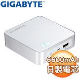 Gigabyte技嘉 OTG G66B1大容量 6600mAh行動電源《白》