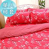 J‧bedtime【京都櫻花祭】單人精梳棉被套