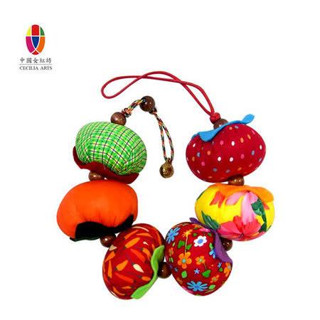 中國女紅坊 柿子吊飾-6粒串-居家吊飾
