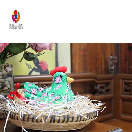 中國女紅坊 金雞鎮宅 ( 紅花 / 綠花 / 藍印) -擺飾、婚嫁帶路雞