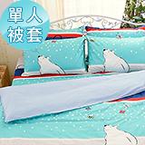 J‧bedtime【夏雪童話】單人精梳棉被套