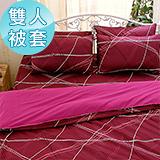J‧bedtime【魔幻布拉格-紅】雙人精梳棉被套