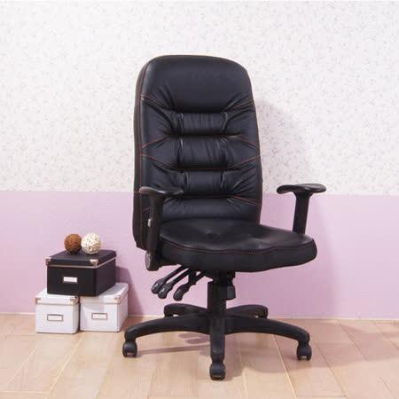 【真心勸敗】gohappy專利3D機能高背皮面辦公椅/電腦椅好用嗎遠 百 周年 慶 時間