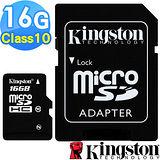 金士頓Kingston 16GB microSDHC Class10 記憶卡(附轉卡) -加送讀卡機