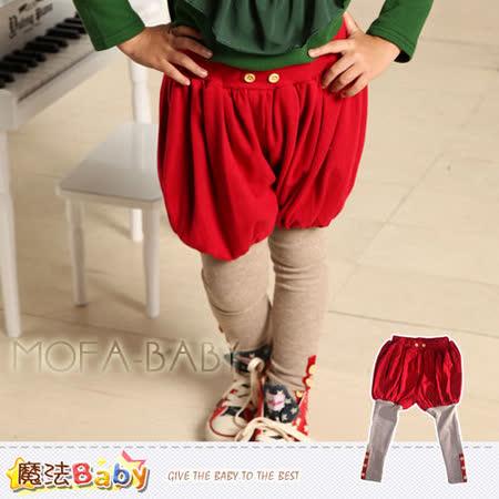 【魔法Baby】DODOMO品牌~假兩件設計燈籠褲/長褲~女童裝~k29253