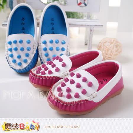 (購物車)魔法Baby~【KUKI酷奇】繽紛豆豆女童帆船鞋(藍.桃紅)~女童鞋~sh2815