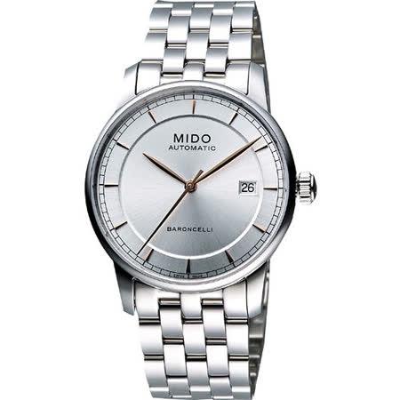 MIDO Baroncelli II 爵士時尚機械腕錶-銀 M86004101