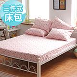 J‧bedtime【莫內的花園-粉】雙人三件式精梳棉床包+枕套組