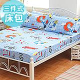 J‧bedtime【車車遊行】雙人三件式精梳棉床包+枕套組