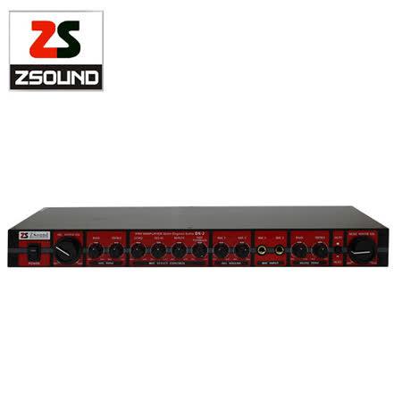 ZSound前級混音迴音處理器(DX-2) 送WEMAN威名超高雙頻無線麥克風組