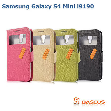 BASEUS 倍思 Samsung i9190 Galaxy S4 mini 信仰側翻皮套