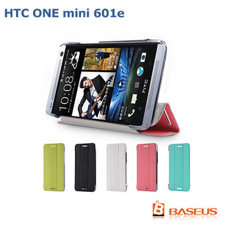 BASEUS 倍思 HTC One mini / M4 / 601E 柔美側翻皮套