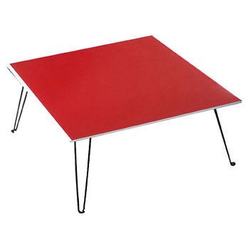 建鈞彩色和室摺疊桌-紅色