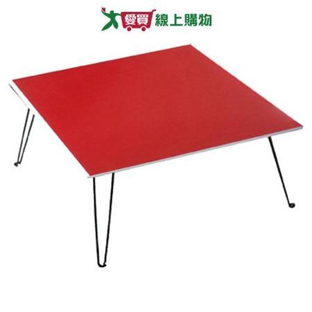 建鈞彩色和室摺疊桌-紅色(60*60*32cm)