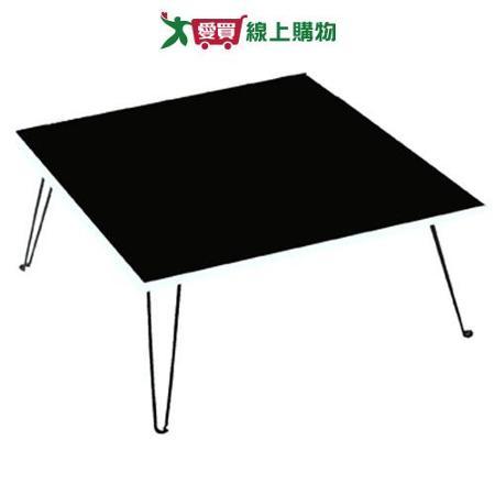 建鈞彩色和室摺疊桌-黑色(60*60*32cm)