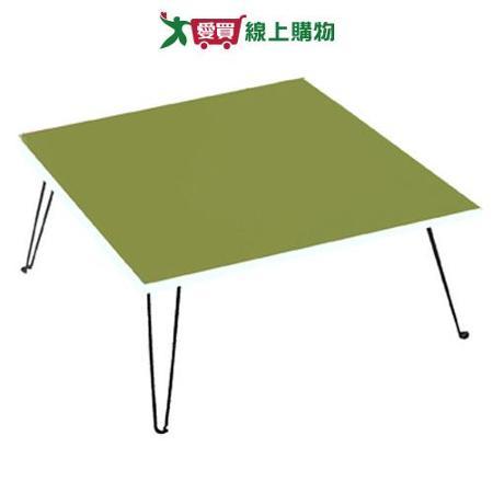 建鈞彩色和室摺疊桌-綠色(60*60*32cm)